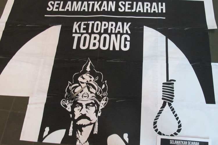 tobong